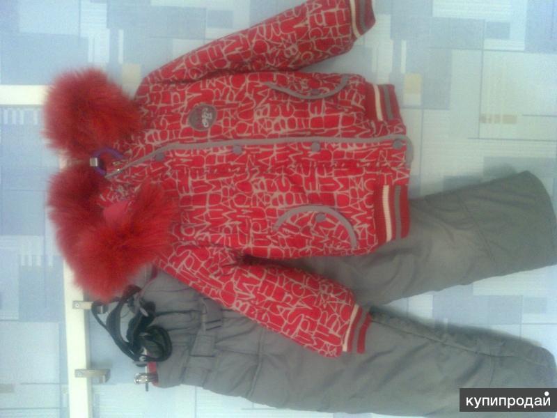 Распродажа:Зимняя куртка с тёплыми штанишками