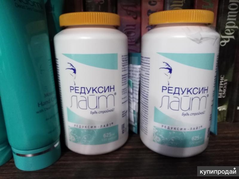 Препарат Здоровье Для Похудения.