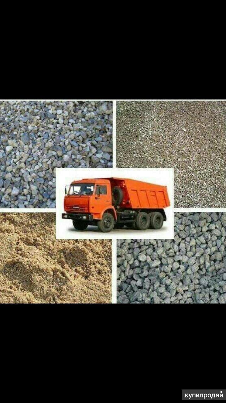 Бетон щебень разные фракции песок торф грунт