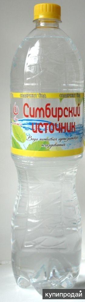 """Питьевая артезианская вода """"Симбирский источник"""""""