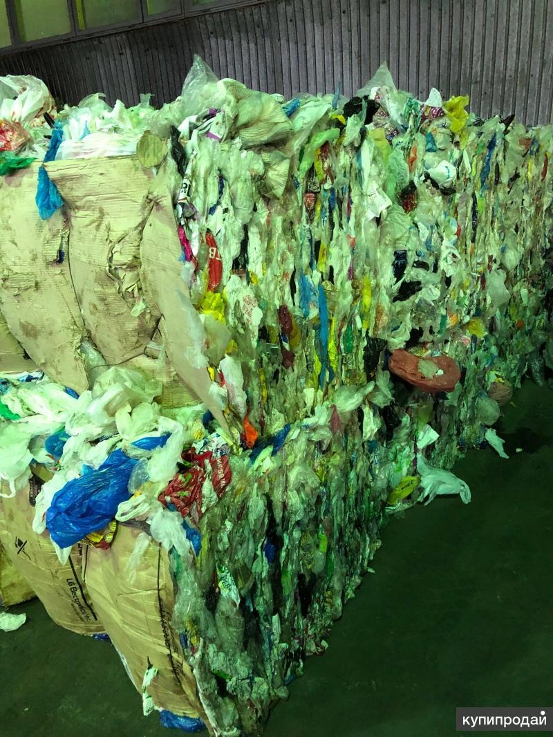 Куплю отходы пленки МИКС без сортировки