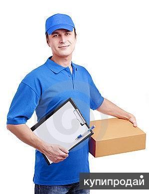 сотрудник в отдел доставки