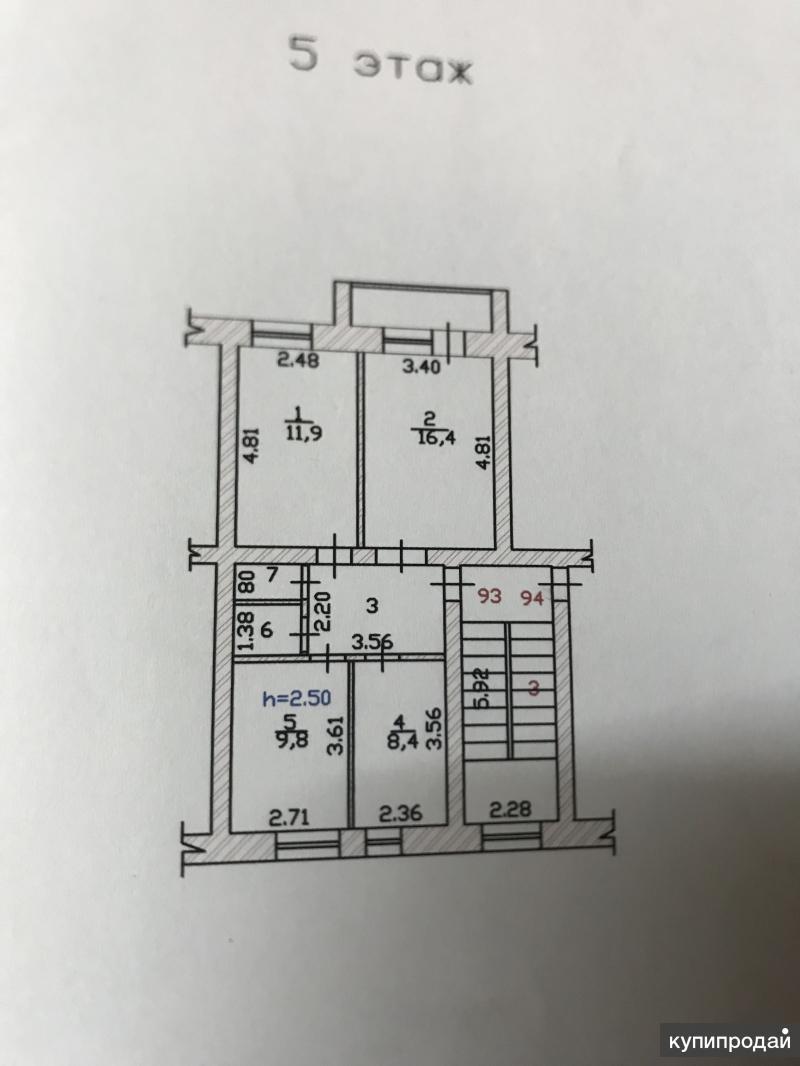 3-к квартира, 57 м2, 5/5 эт.