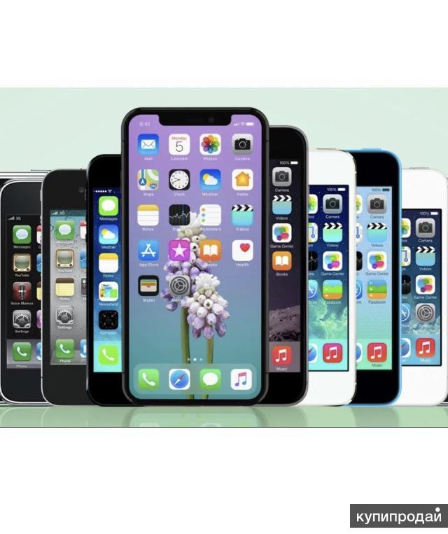 iPhone 4,5,6,7,8,X REF - лучшая цена!
