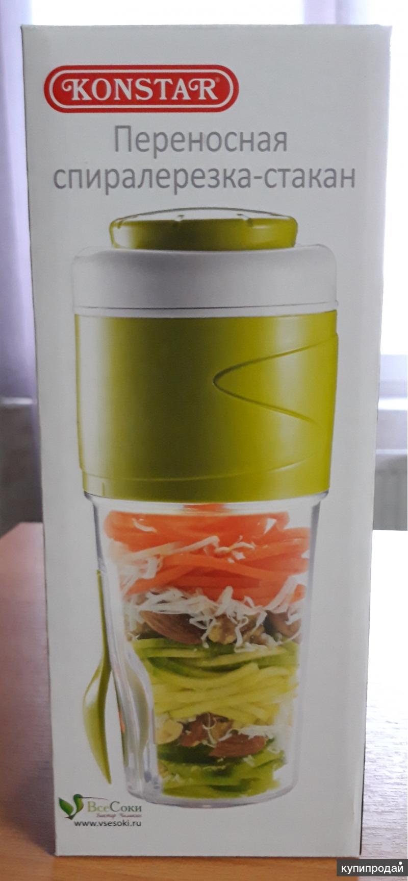 Спиральная овощерезка-стакан
