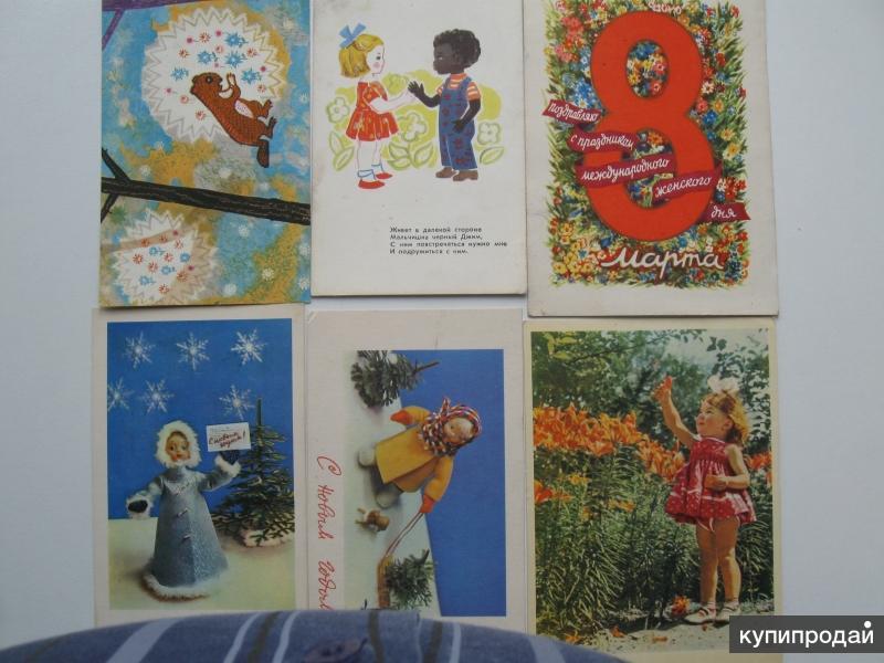 Анимация лучшая, открытки 60-х годов 20 века сколько стоят