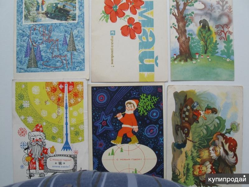 Молчание знак, европейский открытки 60-70 годов