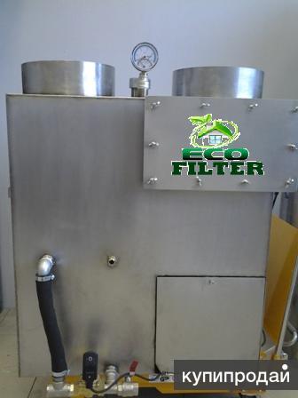 Гидрофильтр - искрогаситель для очистка воздуха в ресторанах, кафе