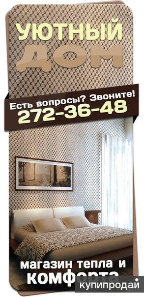 ПОСТЕЛЬНОЕ постельное белье (Красноярск)
