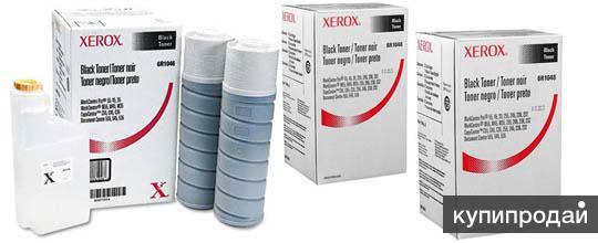 Тонер картридж Xerox 006R01046