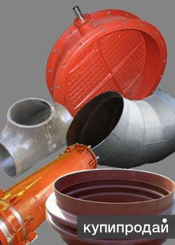 Компенсаторы ПГВУ,ОСТ,клапана ПГВУ,ОСТ, компенсаторы сильфоные, отводы ГОСТ.