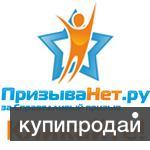 Юридические и медицинские консультации призывникам