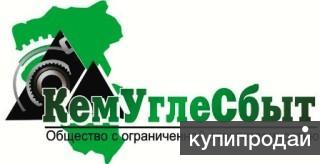 Уголь оптом по всей России продажа