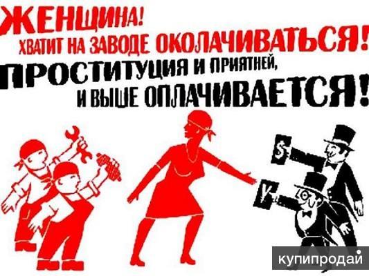 Временная работа для девушек в москве девушка на работе картинки