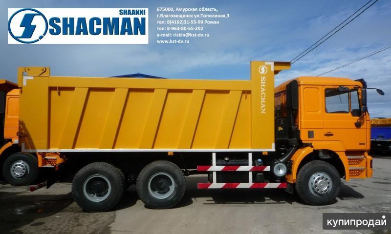 Продам новые самосвалы SHACMAN 6x4 в наличии