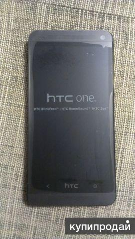 HTC One M7 Android 4.1 32GB
