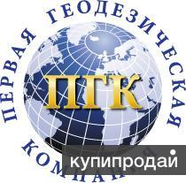 Вынос границ земельного участка Всеволожский район