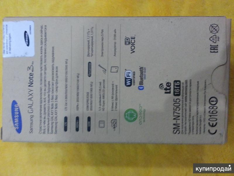 Продам новый Samsung Galaxy Note 3 NEO LTE