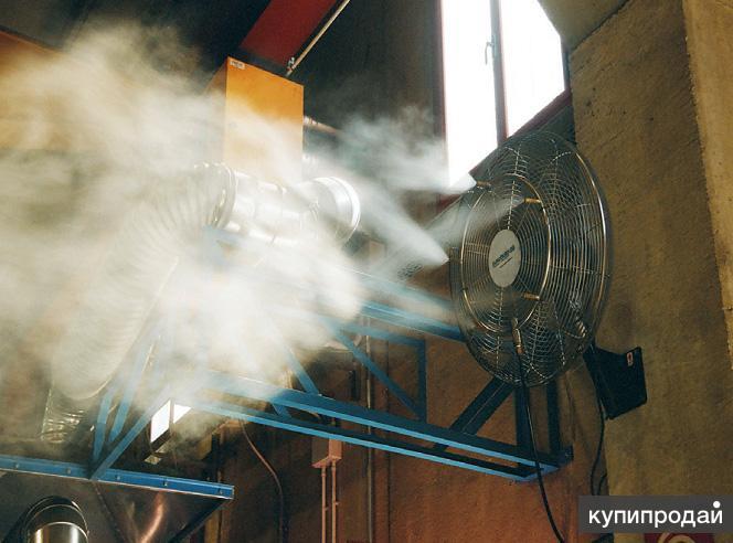 Туманообразующая система (охлаждение, влажность)