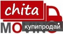 Грузоперевозки по Чите и Забайкальскому краю, услуги грузчиков