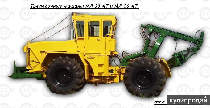 Лесной трелевщик МЛ-30АТ