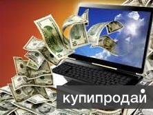 """Требуется """"Интернет-Менеджер"""""""