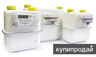Счетчики газа Метрикс Metrix с радиомодулем