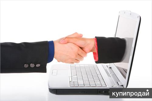 Создание сайтов в Курске