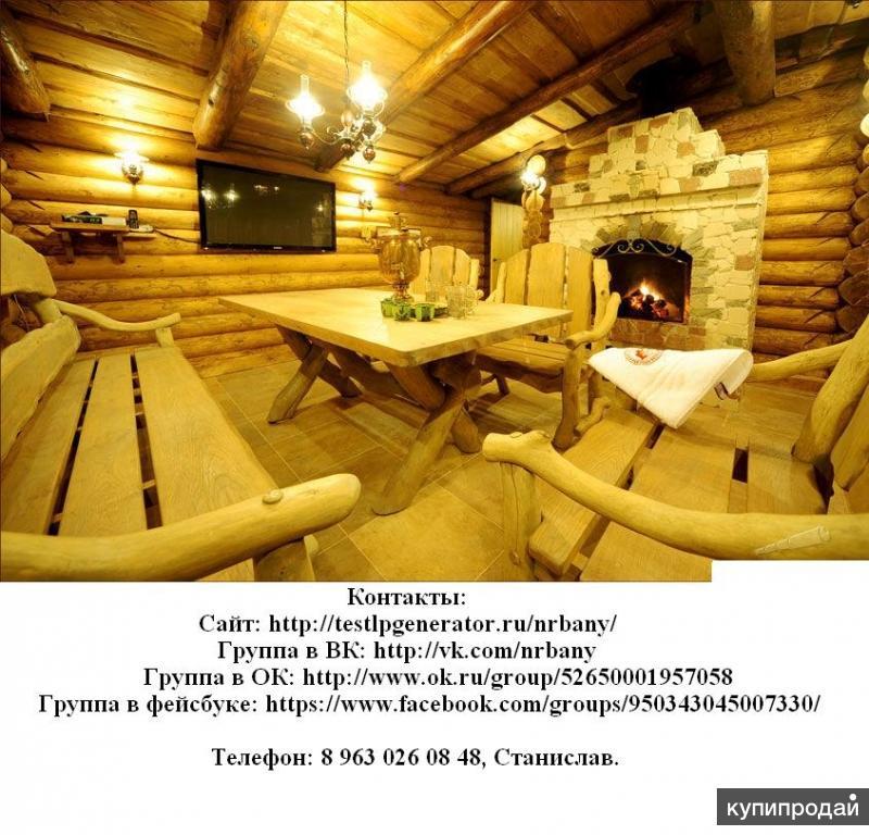 Приобретите настоящую русскую баню