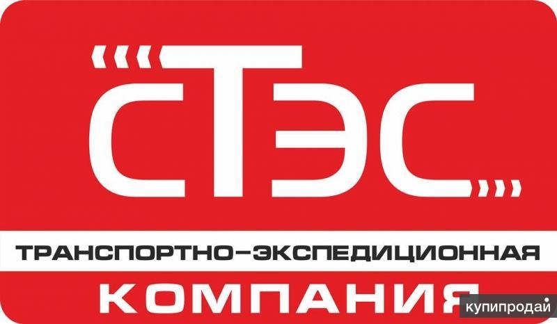 Доставка любых грузов от 1кг в Ленск, Мирный, Удачный, Айхал, Пеледуй, Витим