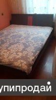Продам двух спальную кровать