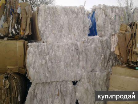 Приемка отходов пленки стрейч