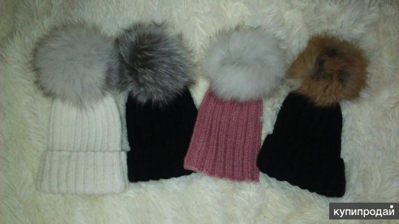 продам теплые шапочки