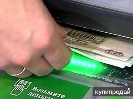 https://img01.kupiprodai.ru/102015/1445724241299.jpg