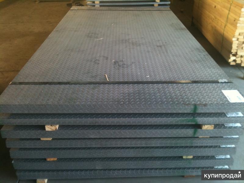 Лист рифлёный нержавеющий ASTM A240/A240M, EN 10088-2, EN 10029, EN 10051, EN 10