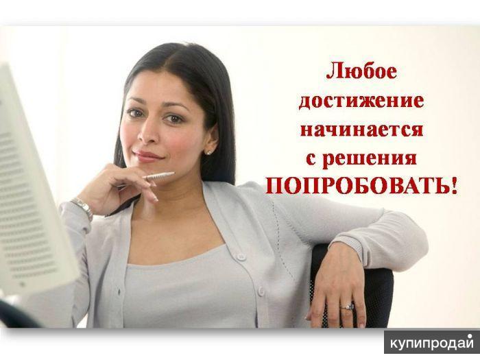 Сотрудник в международную компанию