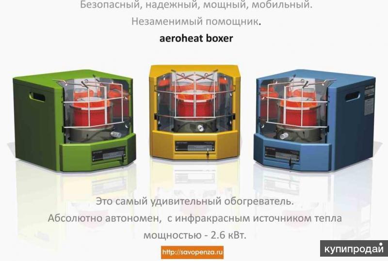 Дизельный обогреватель Солярогаз Aeroheat HA S2600 boxer (ЗАО Саво)