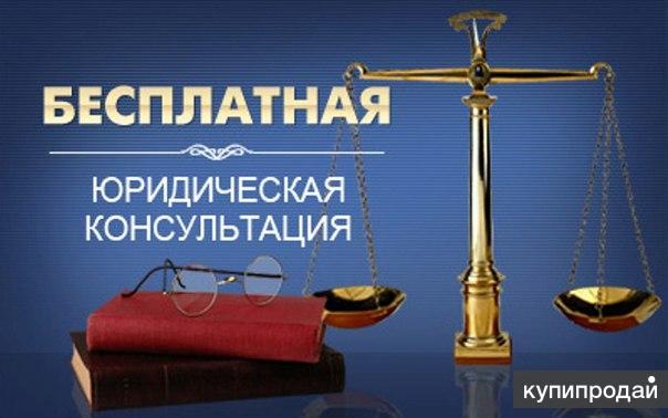 Составление исковых заявлений. Представительство в суде.