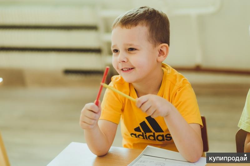 Развивающие занятия для будущих первоклассников.