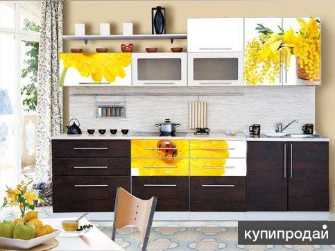 Чехов Кухня