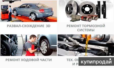 Автогид - Сервис по ремонту автомобилей.