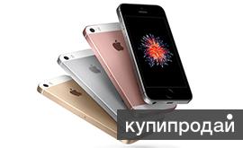 iPhone 6s / iPhone 6 plus