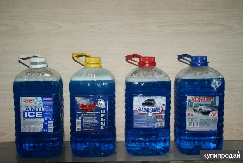 Незамерзающая жидкость - 30С от 500 шт