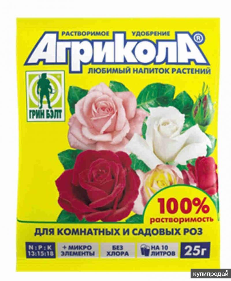 Продам удобрение Агрикола-12 (розы) 25гр в им Чудо-сад