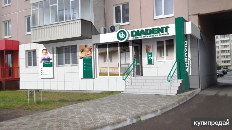 барашков пас администратор стоматологической клиники вакансии красноярск форель обматываем