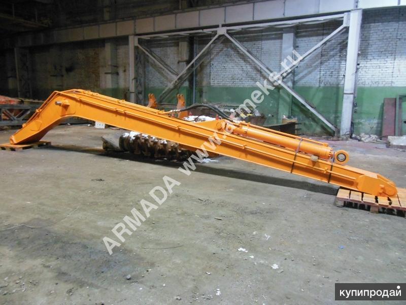Удлиненное рабочее оборудование