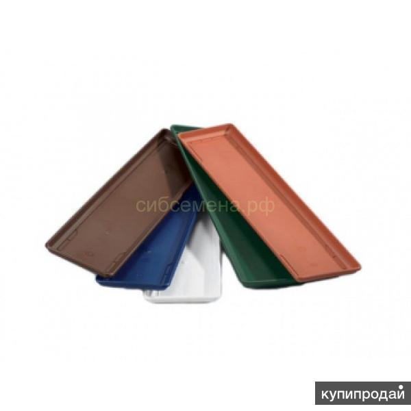 Продам Поддоны под балконный ящик, разных размеров и цветов в им Чудо-сад