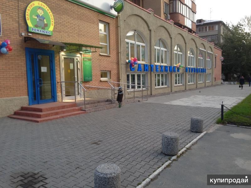 Открылся магазин сантехники по адресу Ул. Дуси Ковальчук, д. 173