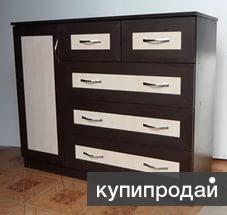 Шкафы и комоды от производителя