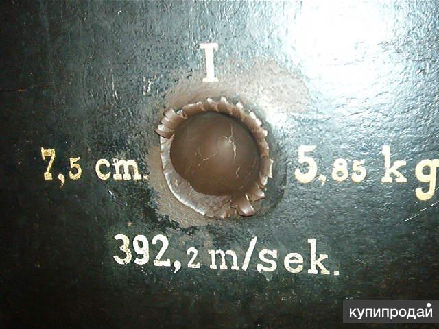 Бронированный стальной лист